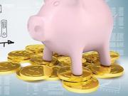 生猪价格再度上涨 多省出栏价突破每公斤30元
