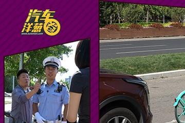 女司机在自行车道疯狂鸣笛!交警是这样处理的!