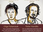 2019年诺贝尔文学奖得主:2014年曾倡议废除该奖
