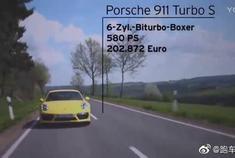 各项成绩喜人 试驾保时捷911 Turbo S