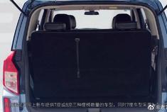 宝马2系Gran Coupe官图正式发布;五菱宏光PLUS上市