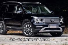 国产经典SUV,实力叫板汉兰达,平民价格,特别的耐用