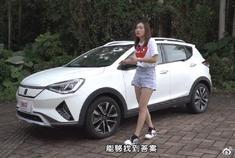 试驾江淮大众思皓E20X:12万,买一台大众电动车?