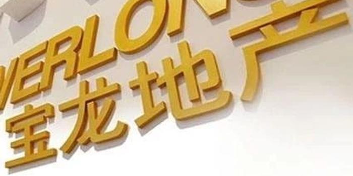许华芳千亿赌局:疯狂发债以住养商 押宝商管冲击港股