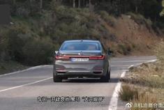 """又一款豪车火了,新车比奥迪A8帅,车长近5米让奔驰""""大开眼界"""""""