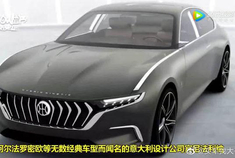 最优国产车:这款车只要上市,估计奥迪宝马销量会减半