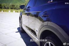 【优选V口碑】紫龙马T-ROC探歌,谁不喜欢这款车呢