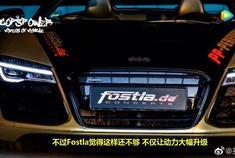 土豪都用这款车,80万奥迪R8 Spyder贴成金色