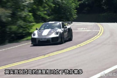 最凶悍的保时捷911,GT2 RS统哥试驾!真的是速度的享受啊!