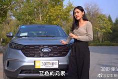 国内首款合资紧凑纯电SUV,18.28万起,福特领界EV新车首测
