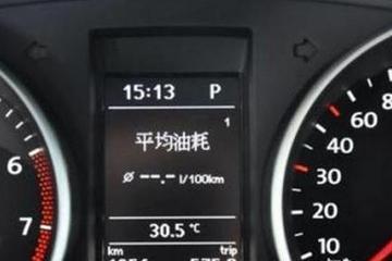汽车的磨合期过后,油耗真的会降低吗?
