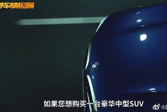 油耗低&保养便宜你选谁?宝马X3奥迪Q5L养车成本大PK!