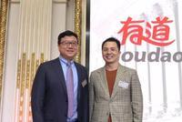 网易CEO丁磊:给周枫股权多是让有能力的人更有参与感