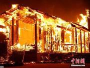 山火侵袭数百万户断电 美加州宣布进入紧急状态
