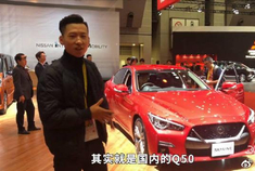 GT-R范儿,3.0TV6动力,日产Skyline新车首测