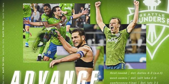 MLS西部决赛:西雅图海湾人3-1胜 4年3进总决赛
