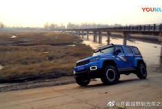 号称国产最强的越野车BJ40性能到底如何,出去玩一圈就知道了!