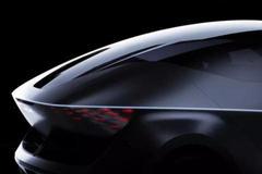 明日進博會首發 起亞FUTURON概念車預告圖