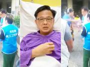 何君尧发来视频:希望香港困局早日结束