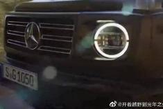 2019款奔驰G级动态展示,你会喜欢这台硬派越野车吗