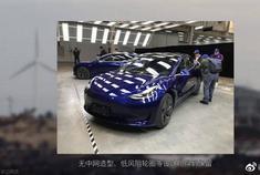 尾标中文能抠吗?中国制造Model 3实车正式亮相