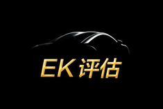 EK评估|江淮iEV5(上):3万块买20万元电动车
