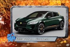 宝马发布M2 CS官图,丰田汽车品牌亮相第二届进博会