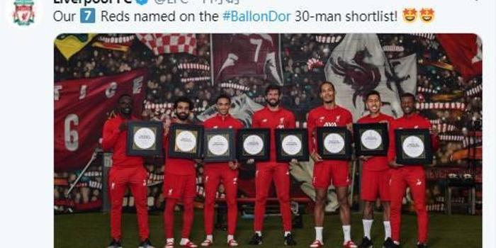 利物浦霸气金球天团!7人8张证书 这气势没谁了
