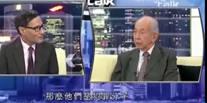 """香港前法官:所谓""""民主的示威者""""就是犯罪分子"""