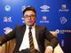 视频-远洋蔚蓝海岸总经理王馨:帆船教育旅游结合