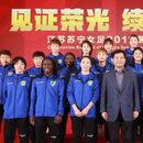 蘇寧女足舉辦慶功宴 張近東:中國足球振興需各方支持