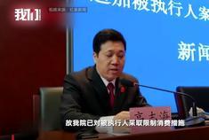 王思聪名下车房存款被北京法院查封 因未履行还款义务
