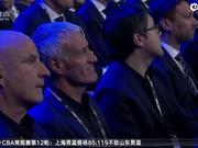 视频-2020年欧锦赛分组出炉 葡法德制造超级死亡之组