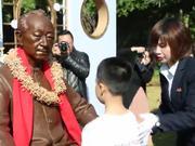 视频-吴清源杯纪念仪式福州举行 两大弟子行礼献花