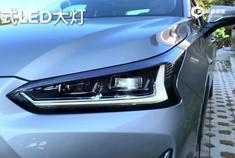 广汽丰田iA5外观体验