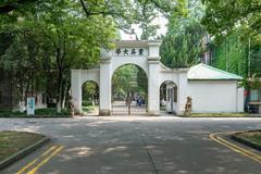 上海大學本科生、研究生寒假均延期至2月16日