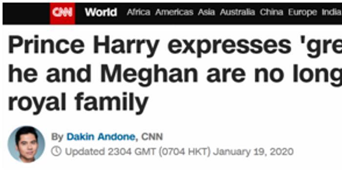 """先硬后软再叫屈 哈里梅根是""""被迫出局""""?"""