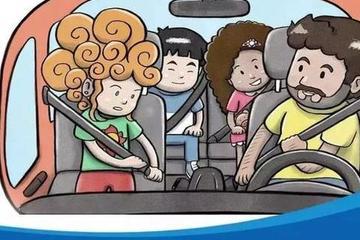 安全带是如何同时满足大人小孩需求的?