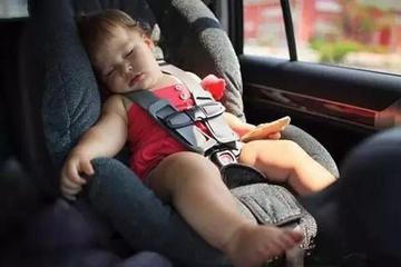 孩子误锁车中 你该怎样快速营救?开车必备!