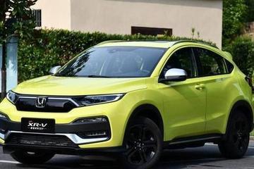 本田XRV 1.5自然吸气提车记,大伙看看我的选择正确吗?