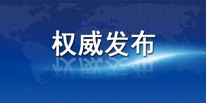 天津市第二例死亡病例详细病情及抢救措施公开