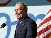 布隆伯格支持率攀升 他能否最终获得民主党提名?