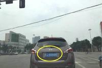 等红灯时看到一辆日产尼桑,车牌太霸气,绿灯没亮,交警来了!