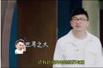 看看王俊凯在做这个正骨按摩的时候活活的一组表情包就这样诞生了图片
