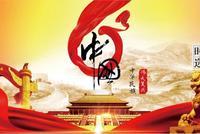 五四百年纪念专题   复兴路上,中国风华正茂
