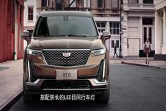 新车|最大237马力,豪华中大型SUV升级上市,38.97万起售