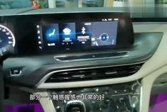 2021款别克GL8ES陆尊价格多少,改装水晶一号七座商务车