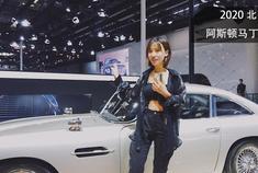 007道具车阿斯顿·马丁DB5亮相北京车展 近距离接触邦德的座驾