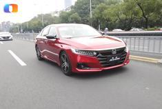 姑苏城下试驾全新雅阁 体验中高级轿车智能科技新价值