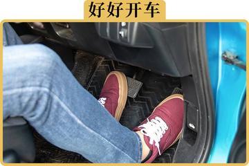 为什么不能左脚刹车,右脚油门